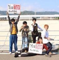 プロフィール写真:ちゃがまらんの5人のメンバー